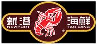 Newport Seafood